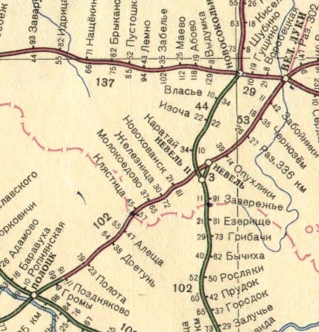 Фрагмент схемы Белорусской