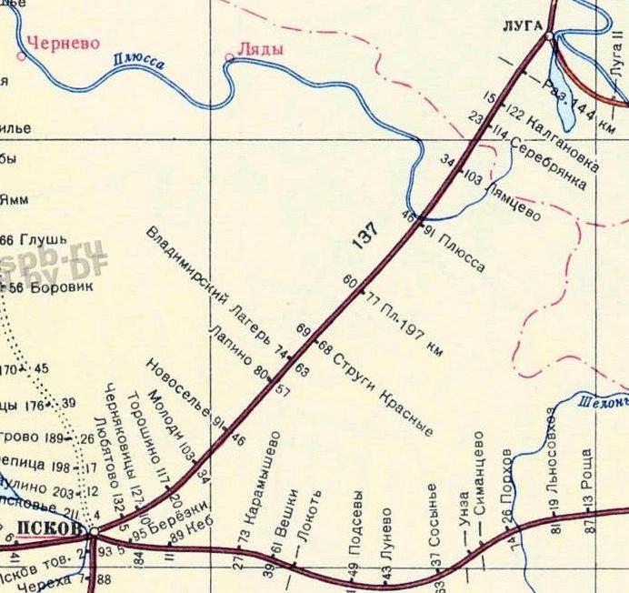 Атласа схем железных дорог
